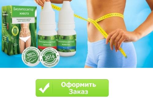 Как убрать живот упражнения питание